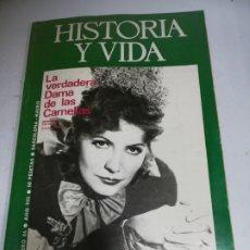 Coleccionismo de Revista Historia y Vida: REVISTA. HISTORIA Y VIDA. Nº 86. LA VERDADERA DAMA DE LAS CAMELIAS.. Lote 181553773