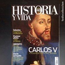 Coleccionismo de Revista Historia y Vida: REVISTA DE HISTORIA Y VIDA. Lote 182480557