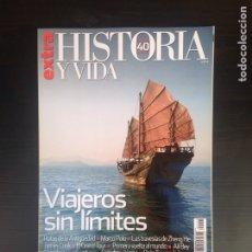 Coleccionismo de Revista Historia y Vida: REVISTA DE HISTORIA Y VIDA. Lote 182480618