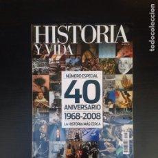 Coleccionismo de Revista Historia y Vida: REVISTA DE HISTORIA Y VIDA. Lote 182480697