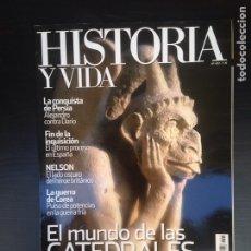 Coleccionismo de Revista Historia y Vida: REVISTA DE HISTORIA Y VIDA. Lote 182480775