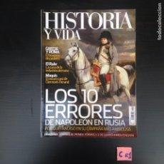 Coleccionismo de Revista Historia y Vida: REVISTA DE HISTORIA Y VIDA. Lote 182483821