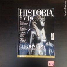 Coleccionismo de Revista Historia y Vida: REVISTA HISTORIA Y VIDA. Lote 182534695