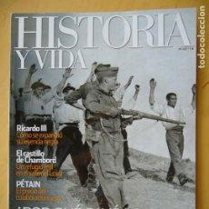 Coleccionismo de Revista Historia y Vida: HISTORIA Y VIDA Nº 493. Lote 183563992