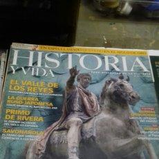 Coleccionismo de Revista Historia y Vida: HISTORIA Y VIDA. 451. MARCO AURELIO. Lote 183584916