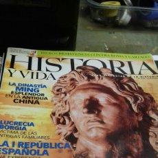 Coleccionismo de Revista Historia y Vida: HISTORIA Y VIDA. 439. ALEJANDRO MAGNO. Lote 183584996