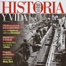 Coleccionismo de Revista Historia y Vida: HISTORIA Y VIDA N. 605 - EN PORTADA: MAUTHAUSEN, 80 AÑOS DEL CAMPO DE CONCENTRACION (NUEVA). Lote 183839322