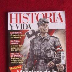 Coleccionismo de Revista Historia y Vida: REVISTA HISTORIA Y VIDA Nº 610 MAESYROS DE LA PROPAGANDA.. Lote 184057580