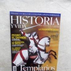 Coleccionismo de Revista Historia y Vida: REVISTA HISTORIA Y VIDA Nº 461 TEMPLARIOS. Lote 191509156