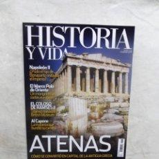 Coleccionismo de Revista Historia y Vida: REVISTA HISTORIA Y VIDA Nº 517 ATENAS . Lote 191509350