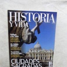 Coleccionismo de Revista Historia y Vida: REVISTA HISTORIA Y VIDA Nº 491 CIUDADES SAGRADAS . Lote 191509865