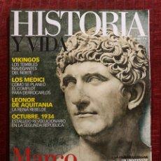 Coleccionismo de Revista Historia y Vida: HISTORIA Y VIDA NÚMERO 463 MARCO ANTONIO. Lote 191845255