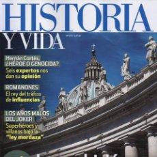 Coleccionismo de Revista Historia y Vida: HISTORIA Y VIDA N. 619 - EN PORTADA: LA AMBICION VATICANA (NUEVA). Lote 218598015