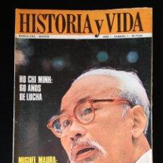 Collectionnisme de Magazine Historia y Vida: HISTORIA Y VIDA Nº 5   AGOSTO 1968   GACETA ILUSTRADA 1968. Lote 198128877