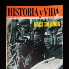 Collectionnisme de Magazine Historia y Vida: HISTORIA Y VIDA Nº 13   ABRIL 1969   GACETA ILUSTRADA 1969. Lote 198131713