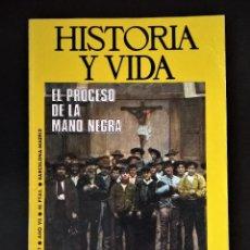 Colecionismo da Revista Historia y Vida: HISTORIA Y VIDA Nº 77   AGOSTO 1974   GACETA ILUSTRADA 1974. Lote 198226860