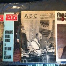 Coleccionismo de Revista Historia y Vida: LOTE. Lote 198677506