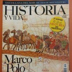 Colecionismo da Revista Historia y Vida: HISTORIA Y VIDA. MARCO POLO. Nº397 AÑO XXXIII. Lote 202561001