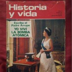 Coleccionismo de Revista Historia y Vida: REVISTA HISTORIA Y VIDA Nº 53 AÑO V DE AGOSTO DE 1972. ISABEL II VEINTE AÑOS EN SU OFICIO.. Lote 202910257