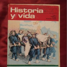 Coleccionismo de Revista Historia y Vida: REVISTA HISTORIA Y VIDA Nº 52 AÑO V DE JULIO DE 1972. ZUMALACARREGUI, HÉROE ROMÁNTICO DEL CARLISMO.. Lote 202911931