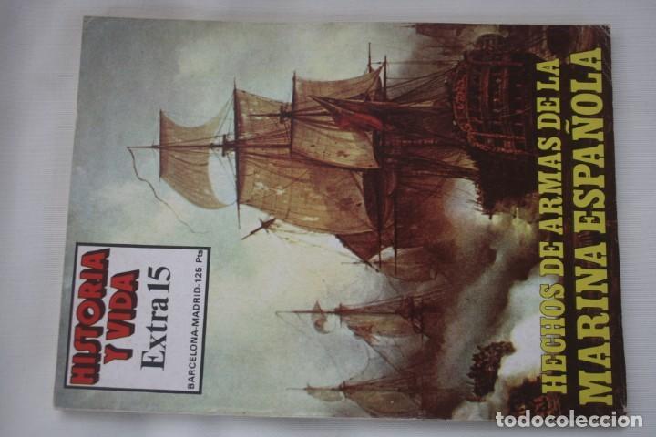 Coleccionismo de Revista Historia y Vida: REVISTA COLECCIONABLE HISTORIA Y VIDA EXTRA DEL Nº 1 AL Nº 29 - BARCELONA MADRID – 29 EJEMPLARES - Foto 16 - 204078701
