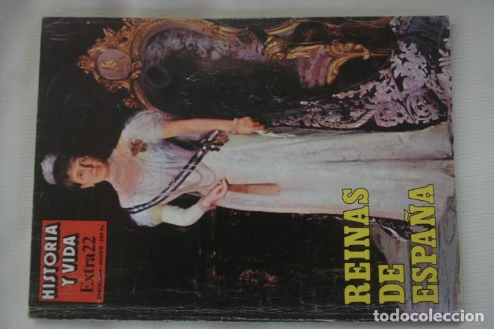 Coleccionismo de Revista Historia y Vida: REVISTA COLECCIONABLE HISTORIA Y VIDA EXTRA DEL Nº 1 AL Nº 29 - BARCELONA MADRID – 29 EJEMPLARES - Foto 23 - 204078701