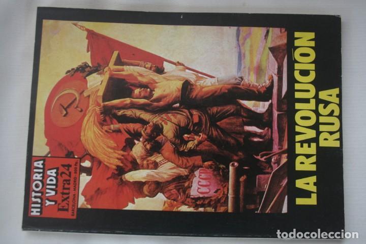 Coleccionismo de Revista Historia y Vida: REVISTA COLECCIONABLE HISTORIA Y VIDA EXTRA DEL Nº 1 AL Nº 29 - BARCELONA MADRID – 29 EJEMPLARES - Foto 25 - 204078701