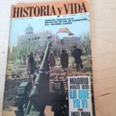 Coleccionismo de Revista Historia y Vida: HISTORIA Y VIDA. N.1.AÑO 1. Lote 204502407