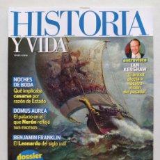 Coleccionismo de Revista Historia y Vida: REVISTA HISTORIA Y VIDA. 13 EJEMPLARES. Lote 204822118