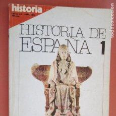 Coleccionismo de Revista Historia y Vida: HISTORIA REVISTA EXTRA XIII , HISTORIA DE ESPAÑA 1 , LA ESPAÑA ANTIGUA - ALTAMIRA A SAGUNTO. Lote 205035731