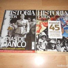 Coleccionismo de Revista Historia y Vida: LOTE 2 HISTORIA Y VIDA - Nº 510 Y 542 - ESPECIAL 45 ANIVERSARIO - ESPIAS DE FRANCO, ETC.... Lote 206804585