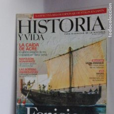 Colecionismo da Revista Historia y Vida: HISTORIA Y VIDA - N444 - NAPOLEON BONAPARTE DESTIERRO Y MUERTE EN SANTA ELENA. Lote 208879213