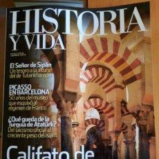 Coleccionismo de Revista Historia y Vida: HISTORIA Y VIDA 543. CALIFATO DE CÓRDOBA. Lote 209561837