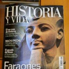 Collectionnisme de Magazine Historia y Vida: HISTORIA Y VIDA 545. FARAONES GUERREROS.. Lote 209562553