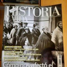 Coleccionismo de Revista Historia y Vida: HISTORIA Y VIDA 547. CÓMO NOS AFECTÓ EL CRAC DEL 29. Lote 209563428