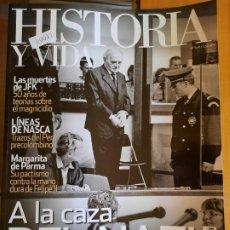 Coleccionismo de Revista Historia y Vida: HISTORIA Y VIDA 548. A LA CAZA DEL NAZI. Lote 209570350