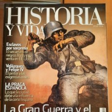 Coleccionismo de Revista Historia y Vida: HISTORIA Y VIDA 549. LA GRAN GUERRA Y EL PETRÓLEO. Lote 209574187