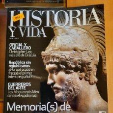 Coleccionismo de Revista Historia y Vida: HISTORIA Y VIDA 551. MEMORIA(S) DE ADRIANO. Lote 209574958