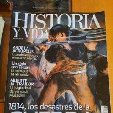 Coleccionismo de Revista Historia y Vida: HISTORIA Y VIDA 552. 1814, LOS DESASTRES DE LA GUERRA.. Lote 209575276