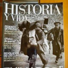 Coleccionismo de Revista Historia y Vida: HISTORIA Y VIDA 553. EXILIADOS. LA ODISEA DE LOS REFUGIADOS DE LA GUERRA CIVIL ESPAÑOLA.. Lote 209575465