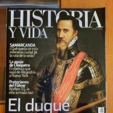 Coleccionismo de Revista Historia y Vida: HISTORIA Y VIDA 554. EL DUQUE DE ALBA.. Lote 209575765