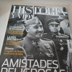Coleccionismo de Revista Historia y Vida: HISTORIA Y VIDA Nº 498. AMISTADES PELIGROSAS. FRANCO Y SU PAPEL EN LA II GUERRA MUNDIAL. REF UR EST. Lote 209648582
