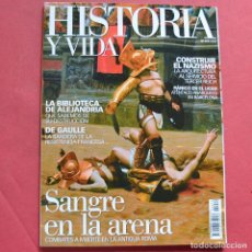 Collectionnisme de Magazine Historia y Vida: HISTORIA Y VIDA - Nº 479 SANGRE EN LA ARENA - LA BIBLIOTECA DE ALEJANDRÍA. Lote 211689236