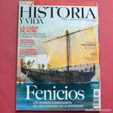 Collectionnisme de Magazine Historia y Vida: HISTORIA Y VIDA - Nº 444 - FENOCIOS - BOMBAS ANARQUISTAS - NAPOLEON BONAPARTE. Lote 212697148