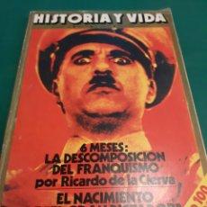 Coleccionismo de Revista Historia y Vida: 1968 HISTORIA Y VIDA DESCOMPUSO DEL FRANQUISMO RICARDO RICARDO CIERVA EL NACIMIENTO DEL GRAN. Lote 221261840