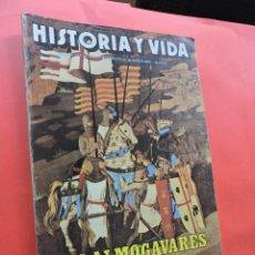 Coleccionismo de Revista Historia y Vida: HISTORIA Y VIDA. Nº 167. AÑO XV. FEBRERO. MADRID 1982.. Lote 214236373