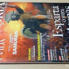 Coleccionismo de Revista Historia y Vida: HISTORIA Y VIDA 430 SAMURAIS VOLTAIRE TRANSIBERIANO ATENAS TARRACO VAN EYCK W101. Lote 218173006