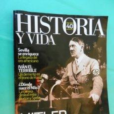 Coleccionismo de Revista Historia y Vida: HISTORIA Y VIDA Nº 489 , HITLER EN LA DIANA , LOS COMPLOTS PARA ACABAR CON LA VIDA DEL FÜHRER. Lote 220970968