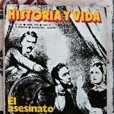 Coleccionismo de Revista Historia y Vida: REVISTA HISTORIA Y VIDA NÚMERO 121. Lote 221374040