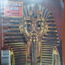 Coleccionismo de Revista Historia y Vida: REVISTA HISTORIA Y VIDA - EXTRA Nº 66 EL MISTERIOSO EGÍPTO. Lote 221626203